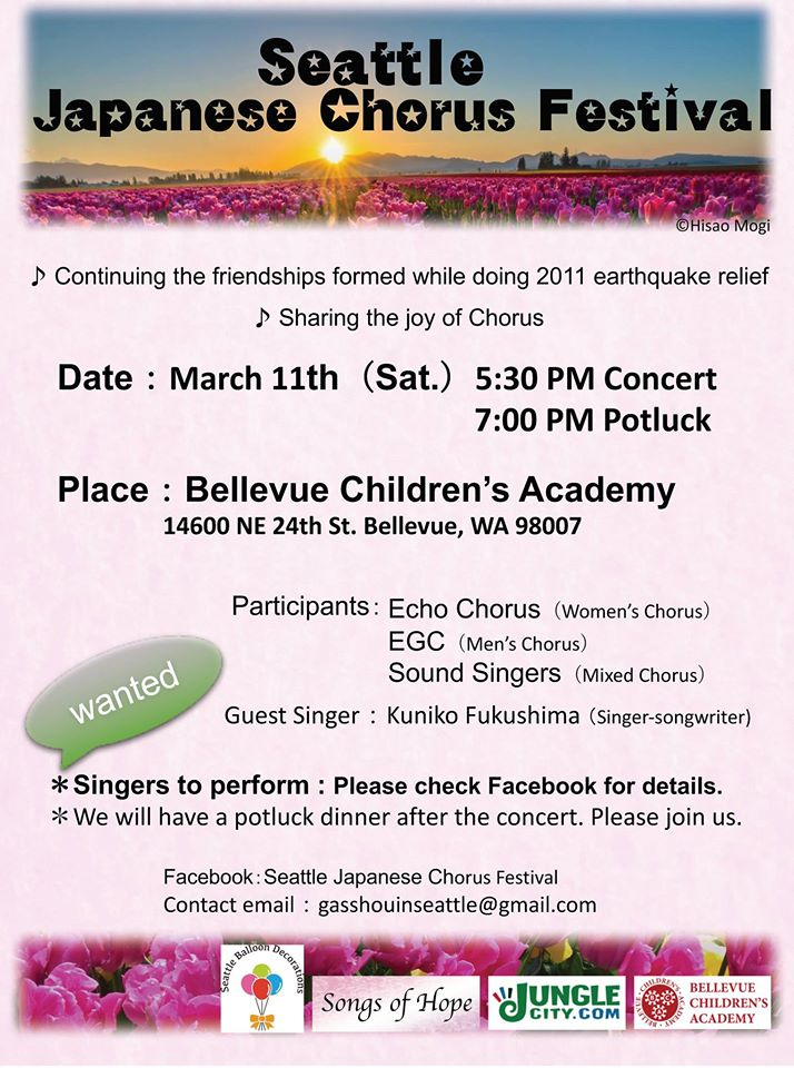 Seattle Japanese Chorus Festival English Poster